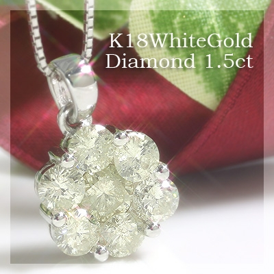 Diamond 1.5ct x 18WG Pendant Necklace