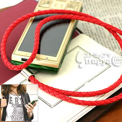 Laniere Leather Neck Cell Phone Strap (Red)
