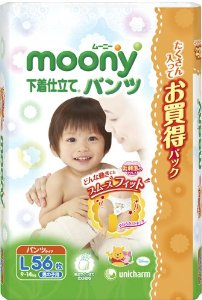 Unicharm - Japanese Diapers - Moony for Boy